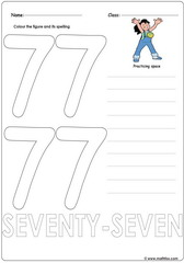Number 77 Worksheet
