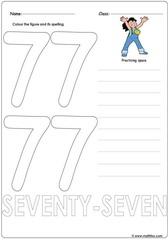 Number 77 Worksheet